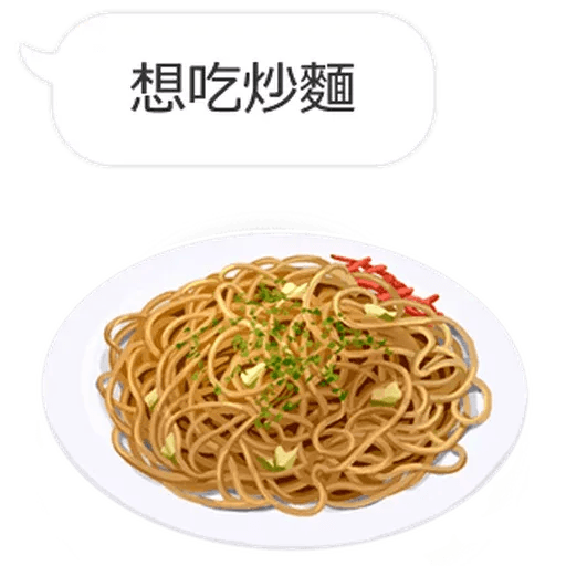 Food - Sticker 15
