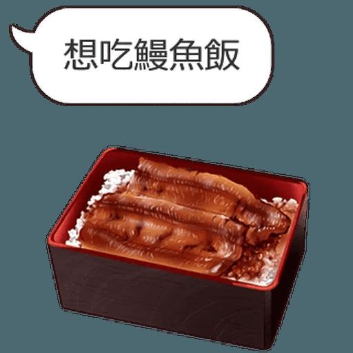Food - Sticker 17