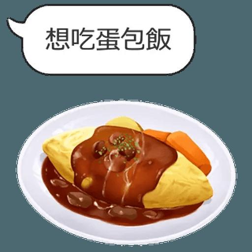 Food - Sticker 14