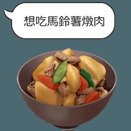 Food - Sticker 19