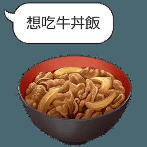 Food - Sticker 12