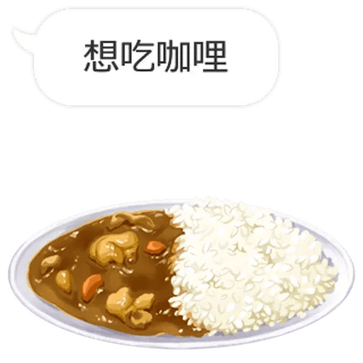 Food - Sticker 4