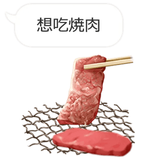 Food - Sticker 5