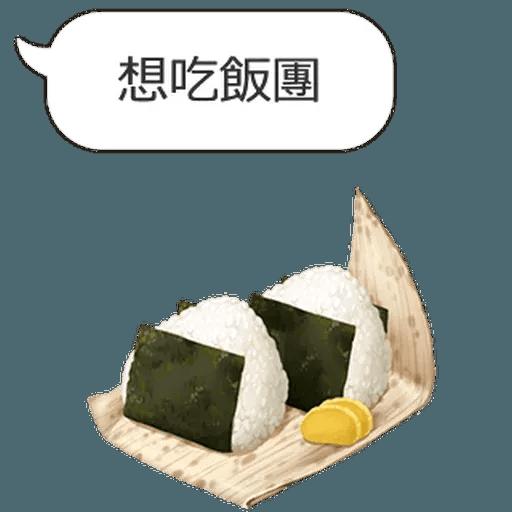 Food - Sticker 9