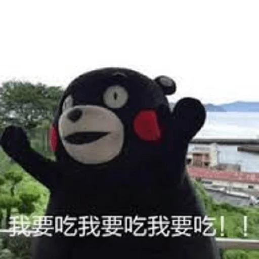 熊本熊 - Sticker 3