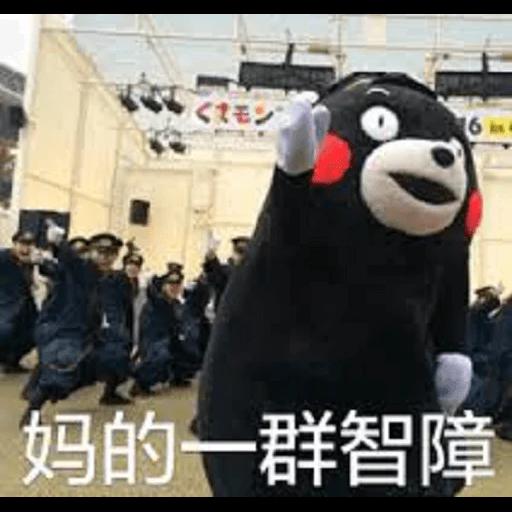 熊本熊 - Sticker 10