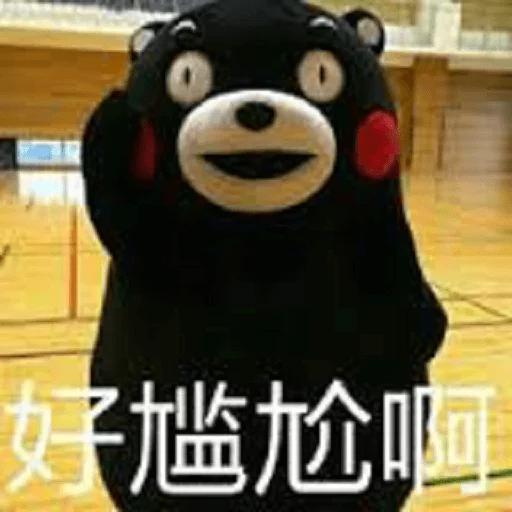 熊本熊 - Sticker 12