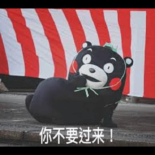 熊本熊 - Sticker 18