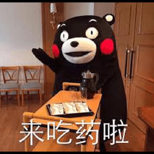 熊本熊 - Sticker 30
