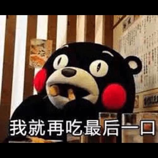 熊本熊 - Sticker 6