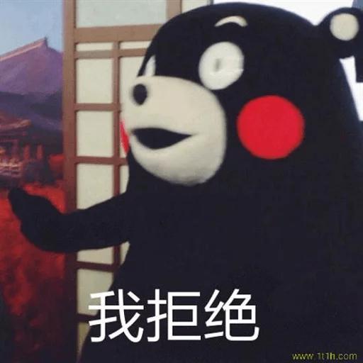 熊本熊 - Sticker 29