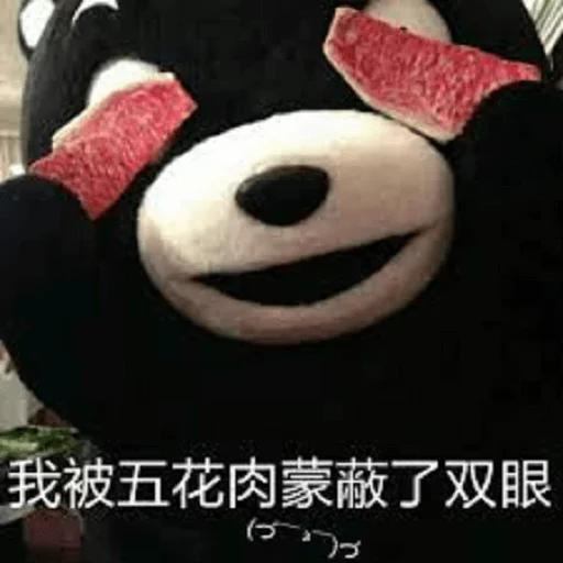 熊本熊 - Tray Sticker