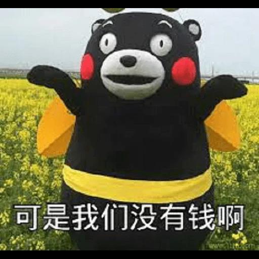 熊本熊 - Sticker 24