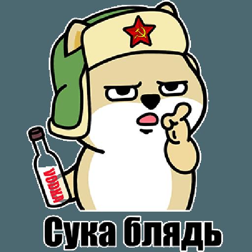 myshibafat-2 - Sticker 21