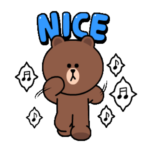 Brown And Friends  - Sticker 15
