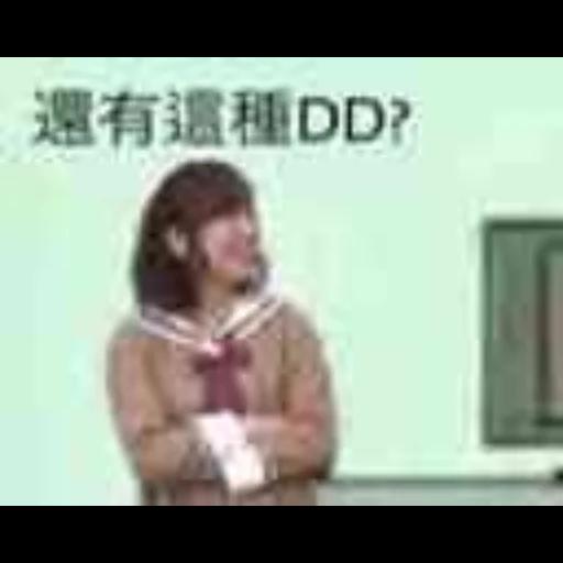 愛美 - Sticker 20