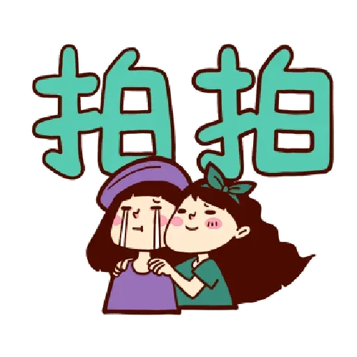 Phrases - Sticker 16