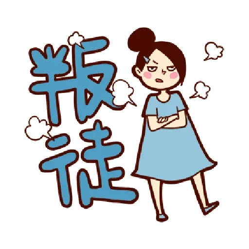 Phrases - Sticker 24