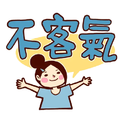 Phrases - Sticker 8