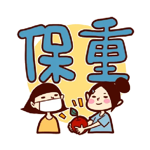 Phrases - Sticker 27