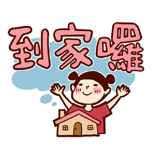 Phrases - Sticker 29
