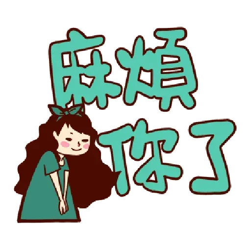 Phrases - Sticker 5