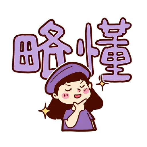 Phrases - Sticker 23