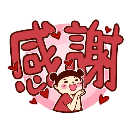 Phrases - Sticker 4