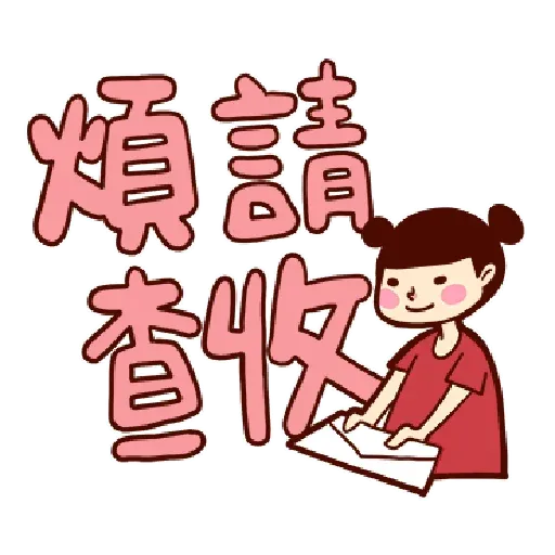 Phrases - Sticker 9