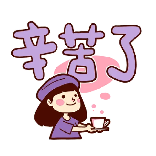 Phrases - Sticker 6