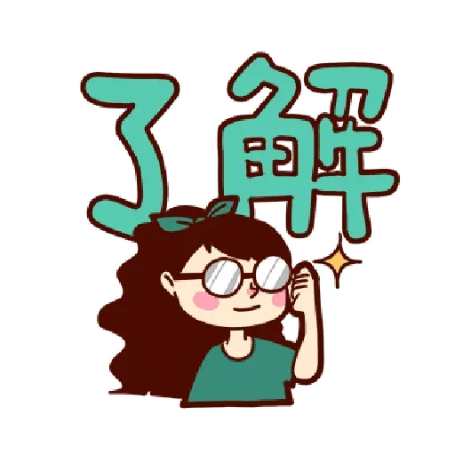 Phrases - Sticker 11