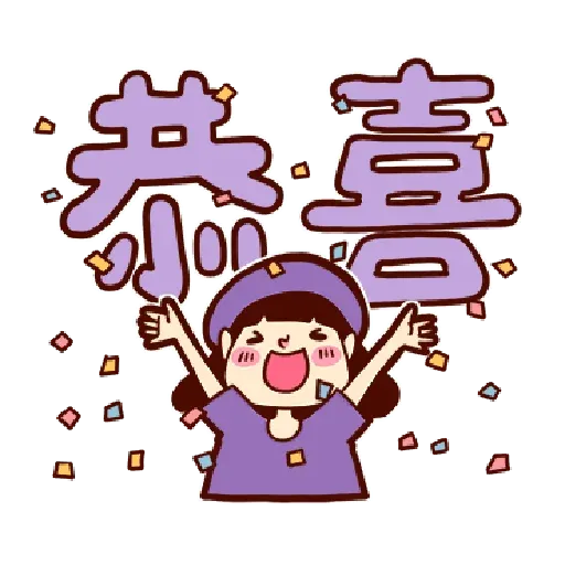 Phrases - Sticker 20