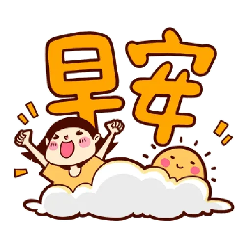 Phrases - Sticker 1