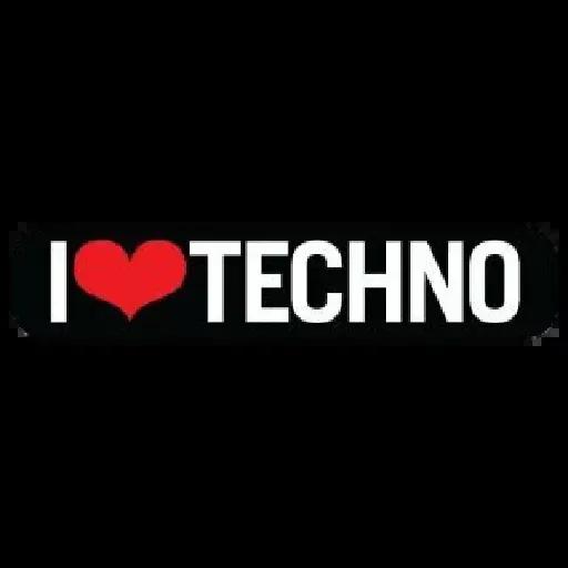 Techno Masks - Sticker 10