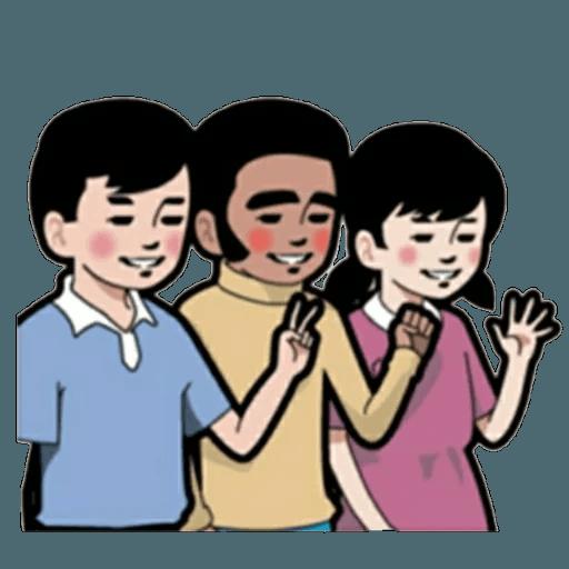 BrightlyandFriends - Sticker 1