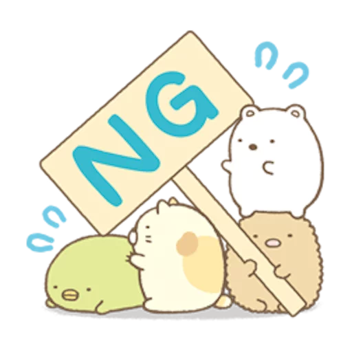 Sumikko Gurashi - Sticker 7