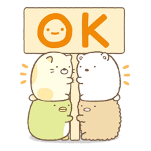 Sumikko Gurashi - Sticker 6