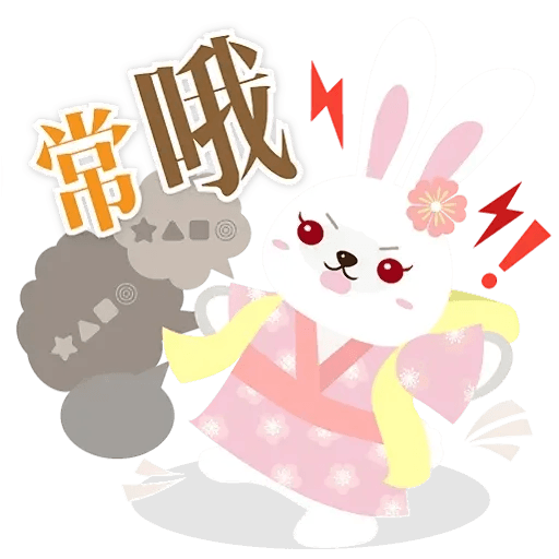 Mid autumn rabbit - Sticker 4