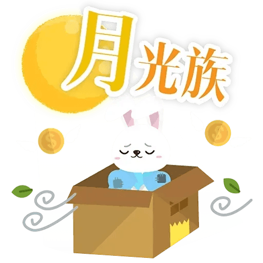 Mid autumn rabbit - Sticker 12