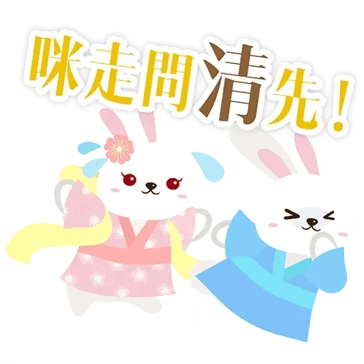 Mid autumn rabbit - Sticker 9