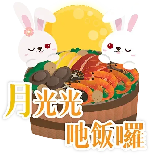 Mid autumn rabbit - Sticker 21