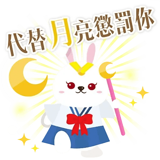 Mid autumn rabbit - Sticker 5