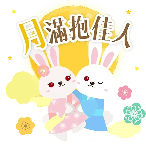 Mid autumn rabbit - Sticker 18