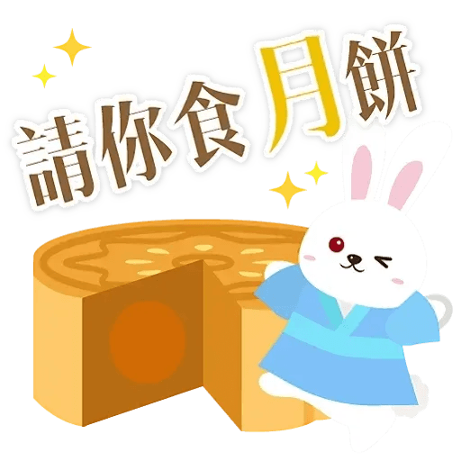 Mid autumn rabbit - Sticker 10