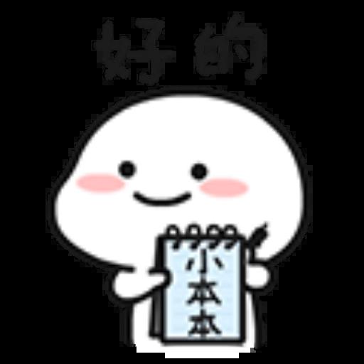 ????11 - Sticker 4