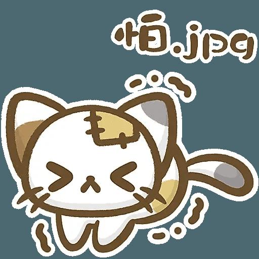 熊貓娜娜系列-補丁貓(by KolaC) - Sticker 21