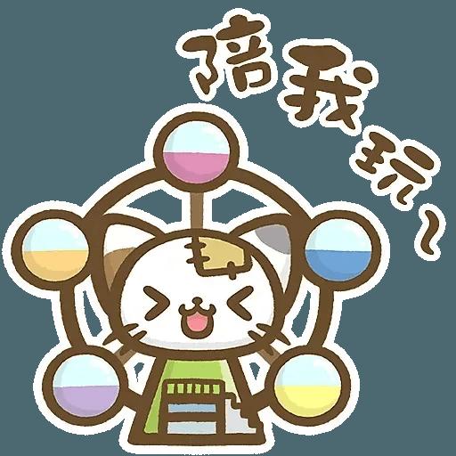 熊貓娜娜系列-補丁貓(by KolaC) - Sticker 24
