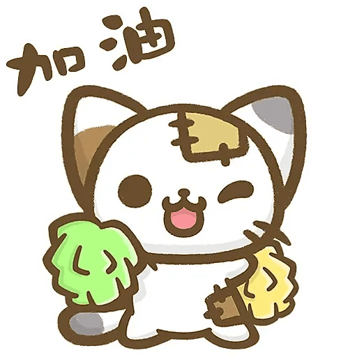 熊貓娜娜系列-補丁貓(by KolaC) - Sticker 9