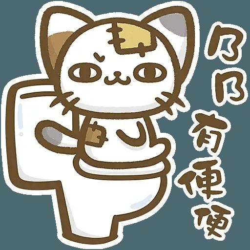 熊貓娜娜系列-補丁貓(by KolaC) - Sticker 30