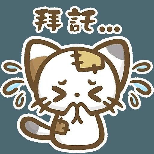 熊貓娜娜系列-補丁貓(by KolaC) - Sticker 20